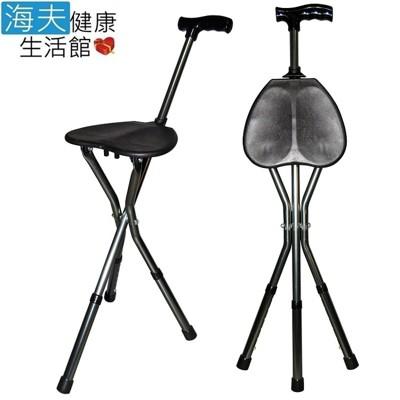 【海夫健康生活館】防滑握把 六段高度調整 手杖椅 拐杖椅 (墨綠) (7.1折)