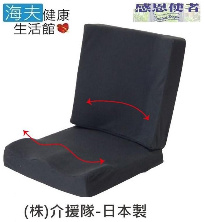 日華 海夫靠墊 輪椅 汽車用 上班族舒適靠墊(w1362)
