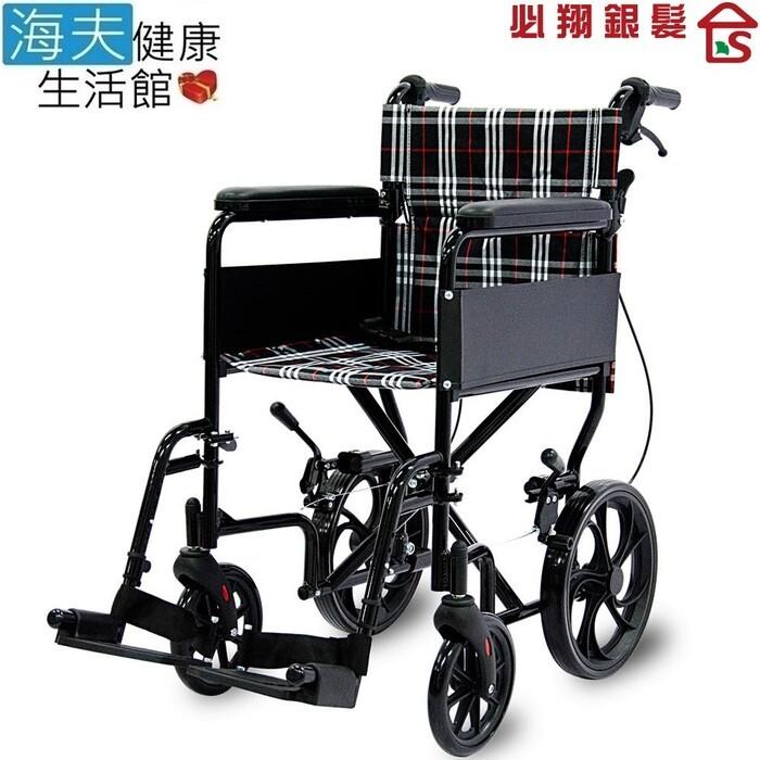 海夫健康生活館必翔 手動輪椅 看護型/經濟型/可折背/折疊/18吋座寬(ph-183c)