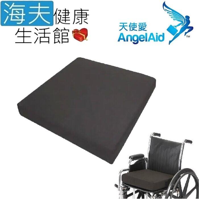 海夫健康生活館天使愛 angelaid 經濟型 紓壓坐墊(pu-seat-009)