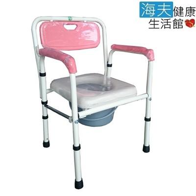【海夫健康生活館】富士康 鐵製 軟墊 折疊式 便盆椅 (FZK-4221) (7.8折)