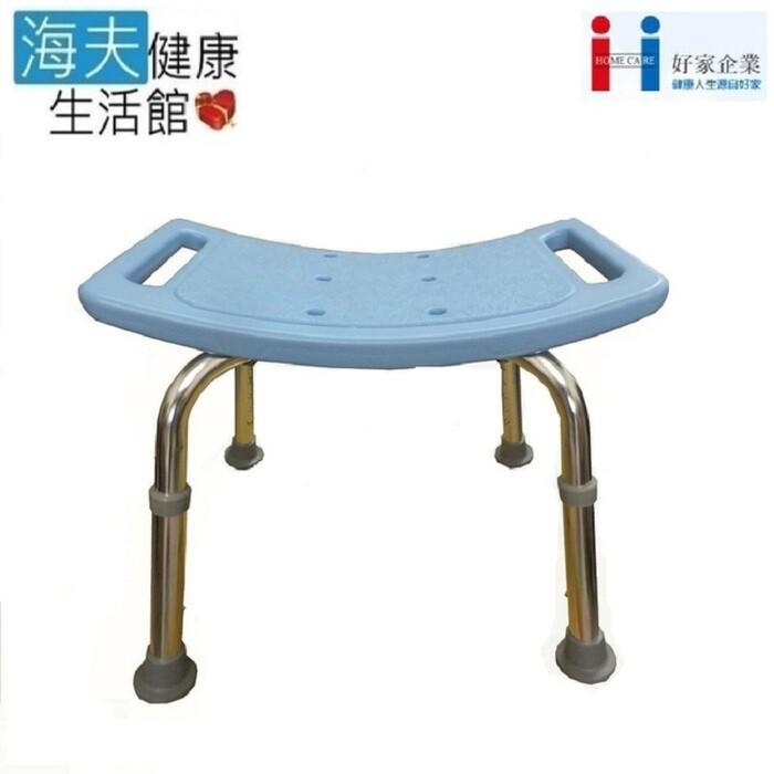 海夫健康生活館台灣製 鋁合金 無背 塑墊 洗澡椅(a201)