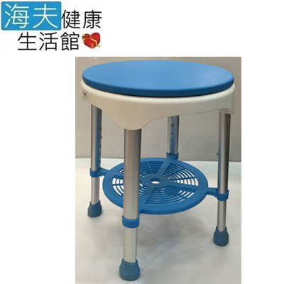 【海夫健康生活館】可調高 EVA 旋轉座墊洗澡椅 (7.1折)