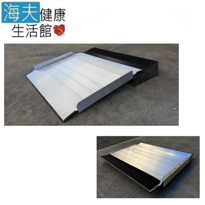 海夫健康生活館斜坡板專家 魔鬼氈 輕型可攜帶 單片式斜坡板 b60(長60cmx寬75cm)