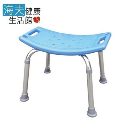 【YAHO 耀宏 海夫】YH122 八段可調式 鋁合金洗澡椅 (無靠背) (7.2折)