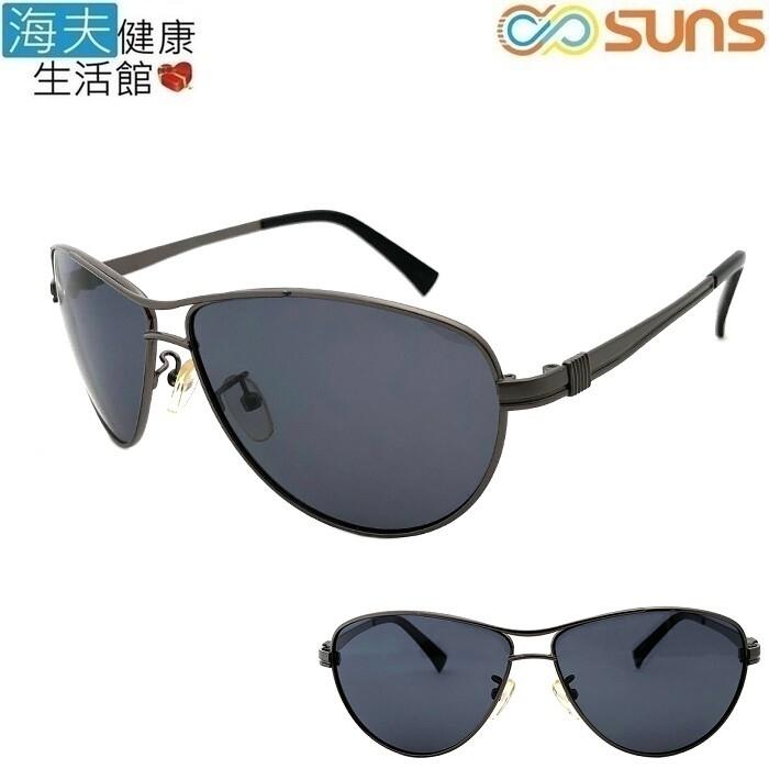 海夫健康生活館向日葵眼鏡 鋁鎂偏光太陽眼鏡 uv400/mit/輕盈(323021)
