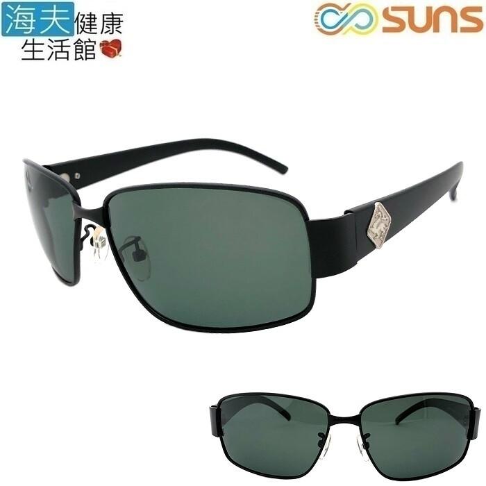 海夫健康生活館向日葵眼鏡 鋁鎂偏光太陽眼鏡 uv400/mit/輕盈(322035)