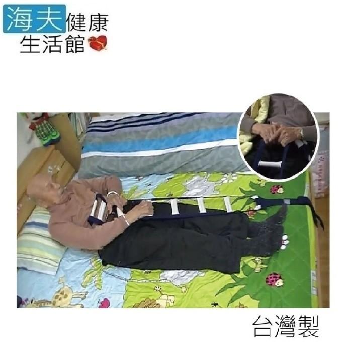 日華 海夫床上起身拉繩 老人安全 大床可用台灣製