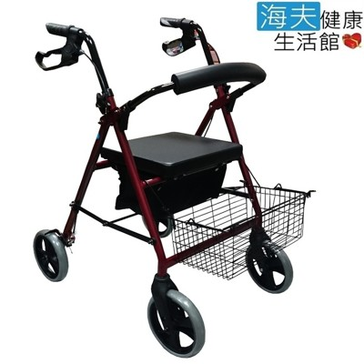 【海夫健康生活館】富士康 鋁合金 可收合 助步車 (FZK-833) (7.5折)