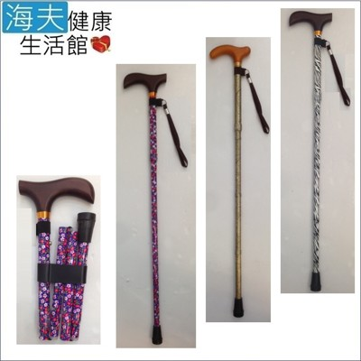 【海夫健康生活館】日式摺疊手杖 (6.7折)