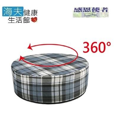 【感恩使者x海夫】高型座墊 通用型 辦公椅用 家用 車用 和室用360度旋轉坐墊 (6.8折)