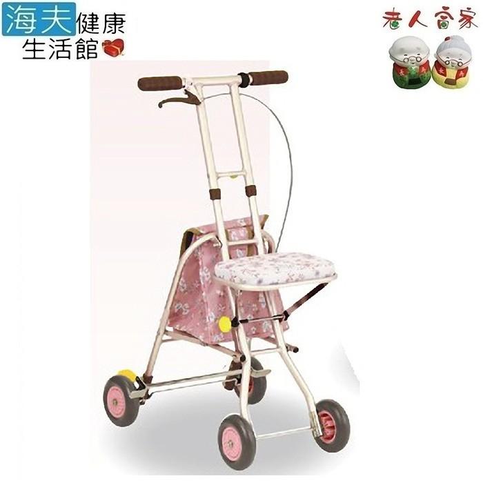 老人當家 海夫幸和製作所 銀髮族休閒購物車 粉色花紋(d0043-01)