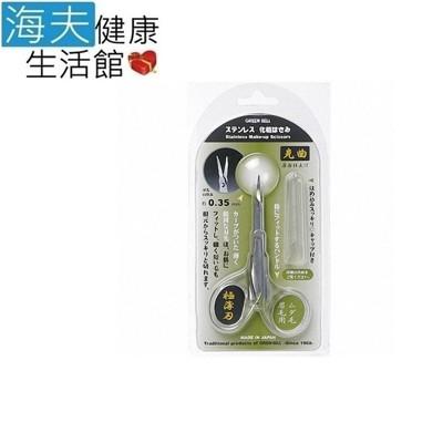 【海夫健康生活館】日本GB綠鐘 GT 不銹鋼 安全彎式附蓋美顏修容剪(GT-307) (7.2折)