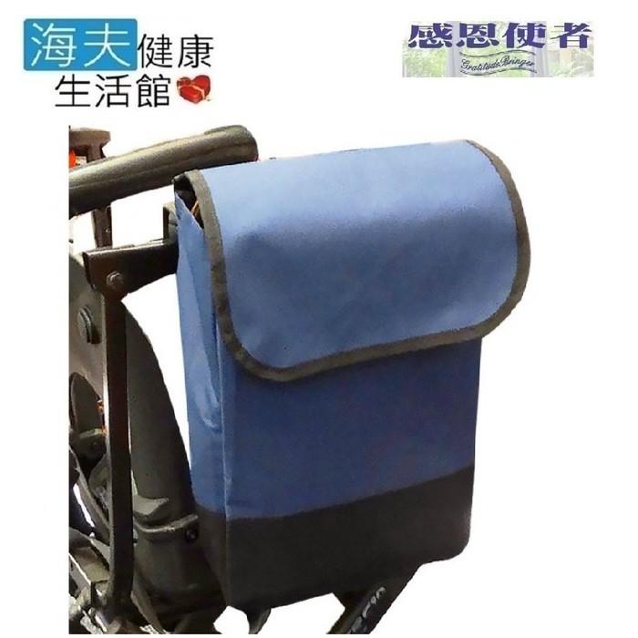 日華 海夫便攜掛袋 輪椅用 電動代步車用 防潑水