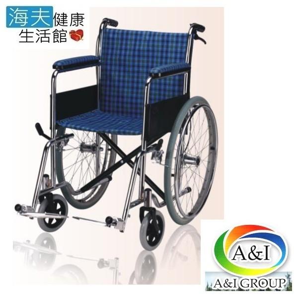 海夫健康生活館康復 第一代雙剎輪椅