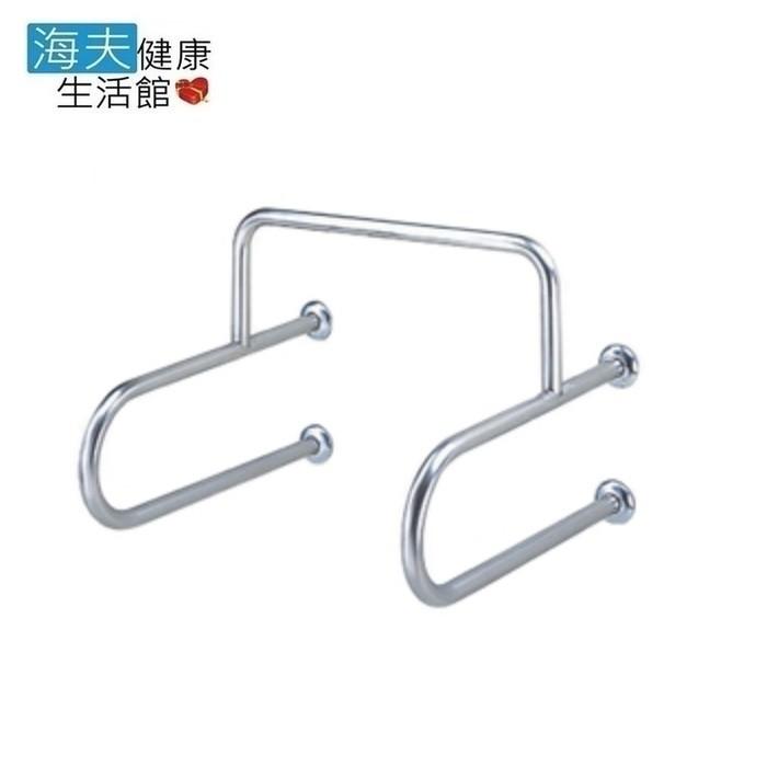 海夫健康生活館台北無障礙 不鏽鋼 小便斗 扶手