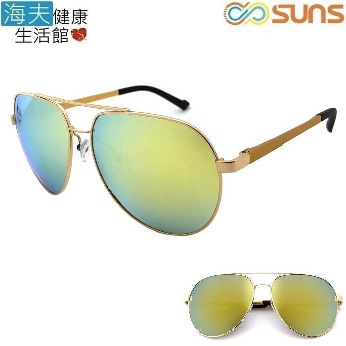 海夫健康生活館向日葵眼鏡 鋁鎂偏光太陽眼鏡 uv400/mit/輕盈(120021-金框金)