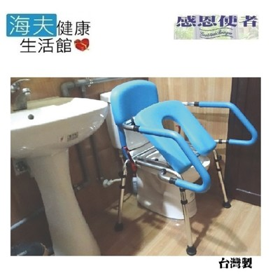【感恩使者x海夫】推臀椅 移動馬桶椅 無輪 可當馬桶扶手使用 自行組裝 台灣製(HT5086L) (7折)