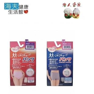【老人當家 海夫】PIGEON貝親 抗菌防謢褲 男用/女用 日本製 (7折)