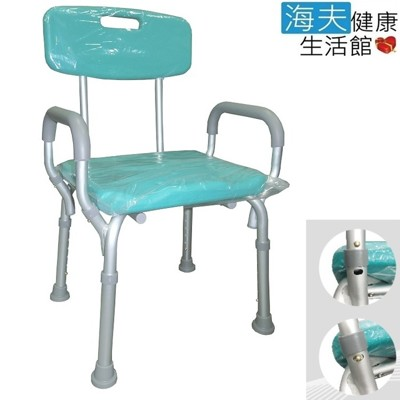 【海夫健康生活館】富士康 靠背可拆 扶手可拆 洗澡椅 (FZK-0015) (7.9折)
