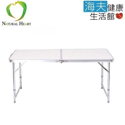 【海夫健康生活館】手提式 三段高度可調 鋁合金 折疊桌 (ND351) (7.3折)