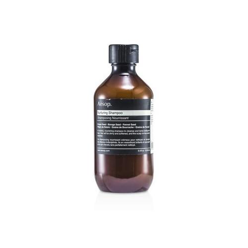 sw-aesop-47滋養洗髮露清潔和溫馴的美麗頭髮200ml