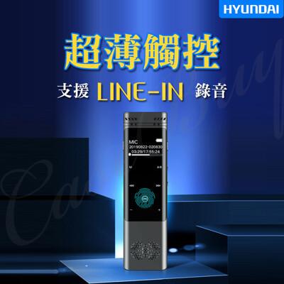 可line-in錄音 現代大廠最新力作 觸控降躁遠距專業錄音筆 一鍵錄音 雙麥克風 不失真 (4折)