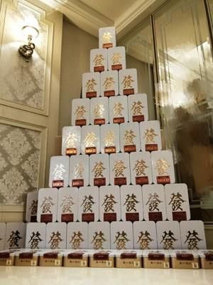 香港美心年節發財餅禮盒 (8.4折)