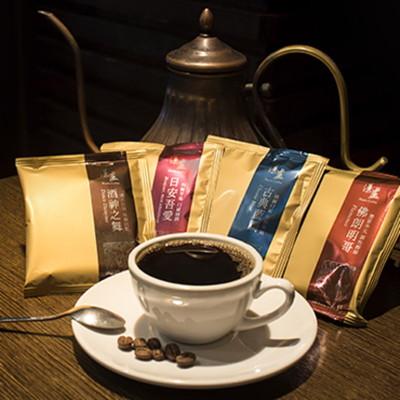 湛盧咖啡~濾沖式掛耳咖啡包 (7.6折)