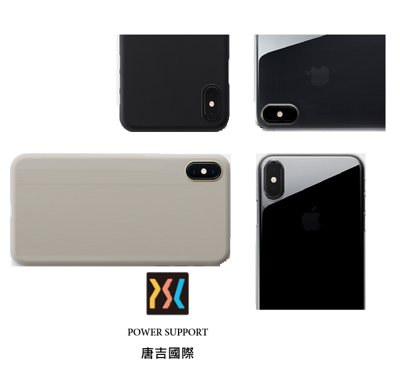 POWER SUPPORT iPhone XS/XR/XSMas專用Air Jacket 保護殼 (3.7折)