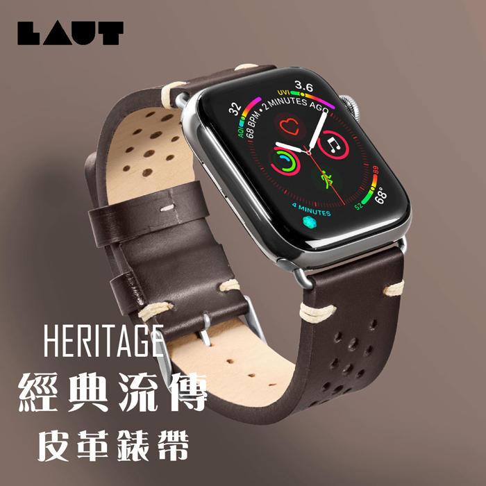 德國laut apple watch 經典流傳皮革錶帶