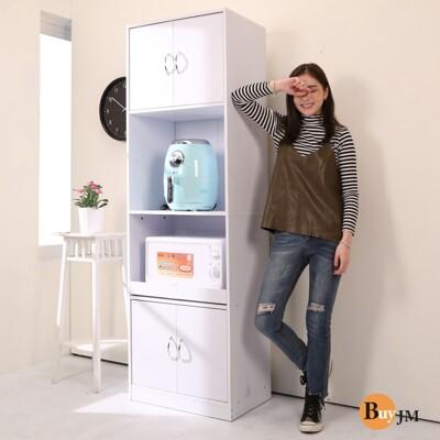 Buyjm低甲醛四門180cm高廚房櫃/電器櫃/收納櫃/餐廚櫃 B-CH-DR017