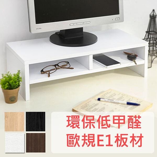 百嘉美建-低甲醛防潑水多功能雙層螢幕桌上架(四色可選) st015