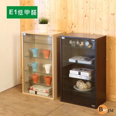 BuyJM低甲醛強化玻璃直立式83*30cm展示櫃/書櫃/收納櫃/玻璃櫃/公仔櫃 BO035