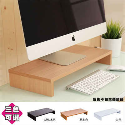 《BuyJM》防潑水桌上置物架/螢幕架(三色可選) (5折)