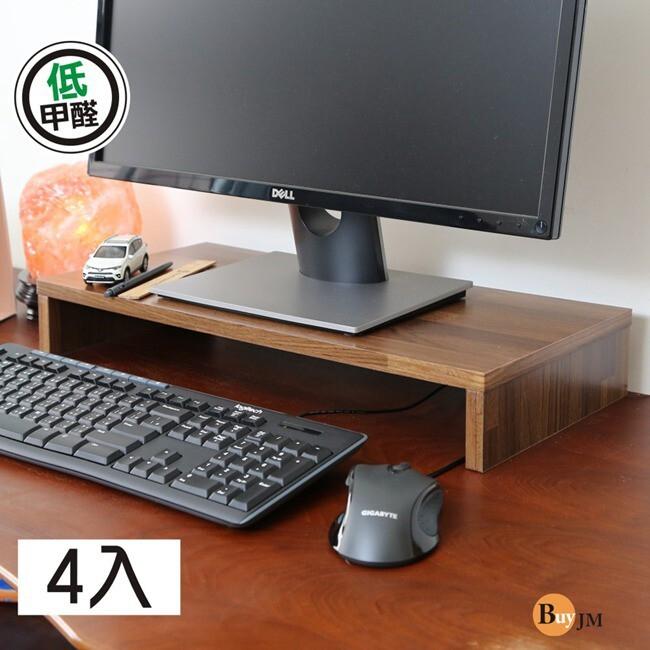 免運 工業風低甲醛防潑水桌上架(4入組)/螢幕架/增高架 b-ch-sh014mp*4