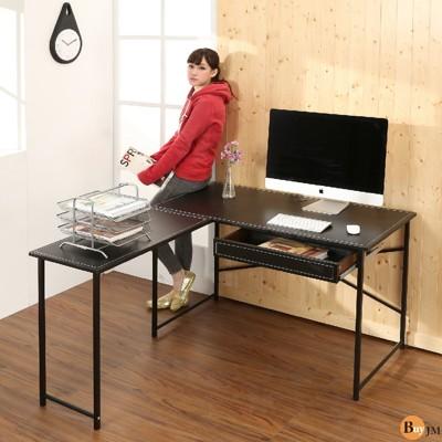 BuyJM仿古馬鞍皮面L型附抽屜工作桌/電腦桌 (9.1折)