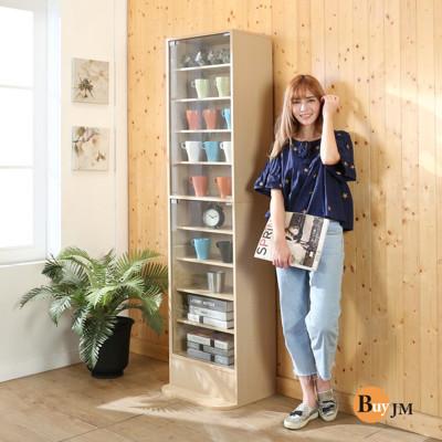 BuyJM糖果粉彩二格書收納櫃/書櫃/鞋櫃/置物櫃/5色可選 (6.1折)