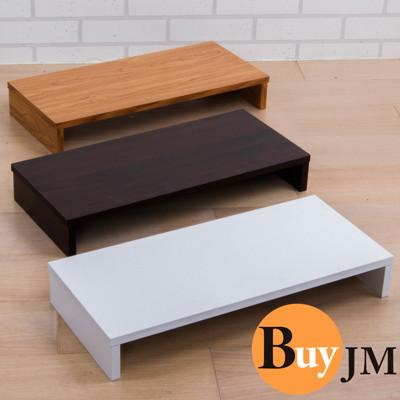 《BuyJM》防潑水桌上置物架/螢幕架(三色可選) (5.8折)