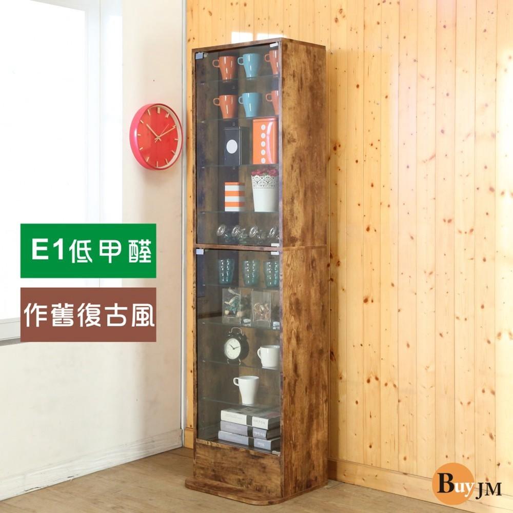 buyjm低甲醛工業風復古強化玻璃直立式180cm展示櫃/公仔櫃/書櫃/收納櫃/玻璃櫃