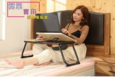 Buyjm輕巧實用筆電桌/電腦桌/摺疊桌/和室桌/床上桌/寬65CM (6.5折)