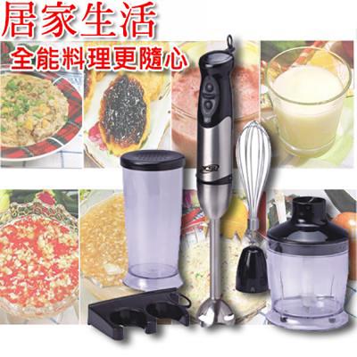 TSL-177新潮流多功能食物調理攪拌棒-大全配 (7.5折)