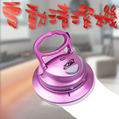 電視購物熱銷-無線電動清潔機(玫瑰粉) (3.9折)