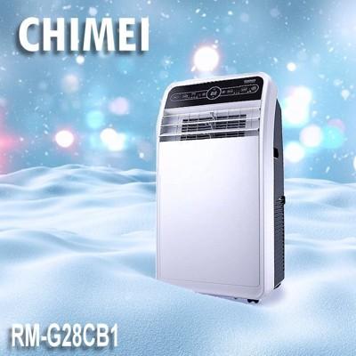 【CHIMEI奇美】移動式冷氣空調RM-G28CB1 (9.5折)