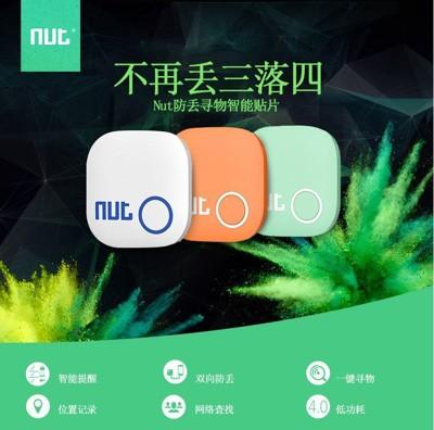 (熱銷商品)nut 2代智能藍芽防丟器老人兒童寵物雙向報警防丟失貼片 (9.1折)
