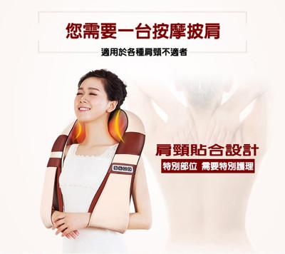 【愛家便宜購】4D肩頸按摩披肩(仿真人手感揉捏肩頸帶) (2.4折)