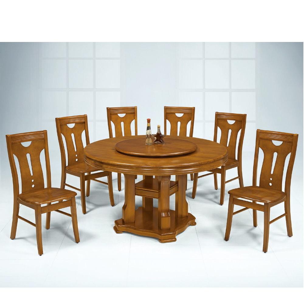 muna4.38尺柚木色圓餐桌(不含椅)(附轉盤)