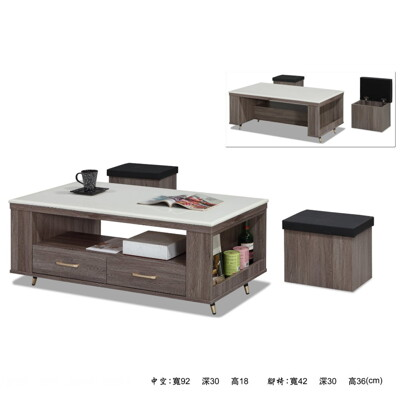 【MUNA】貝克4尺灰橡色石面大茶几(含小凳子2只) (6.7折)