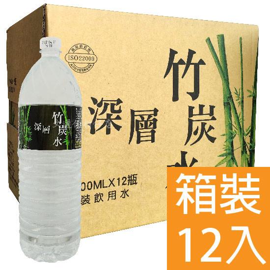 南投埔里 深層竹炭水 1500ml (12入/箱)