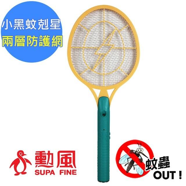 愛生活勳風 ( hf-986b ) led二層 蚊拍王 捕蚊拍 / 電蚊拍